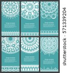 set of cards and invitation... | Shutterstock .eps vector #571339204