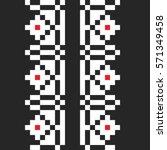 pixel seamless pattern ...   Shutterstock .eps vector #571349458