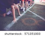 students boy get set to leaving ... | Shutterstock . vector #571351003