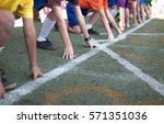 students boy get set to leaving ... | Shutterstock . vector #571351036