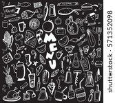 hand drawn food elements. set... | Shutterstock .eps vector #571352098