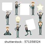 businessmen with speech bubbles.... | Shutterstock .eps vector #571358524