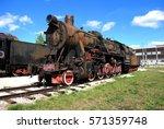 Trophy German Engine Of The Te...