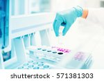 medical and pharmaceutical... | Shutterstock . vector #571381303