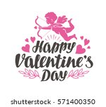 happy valentine's day. label... | Shutterstock .eps vector #571400350
