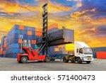 industrial container cargo... | Shutterstock . vector #571400473