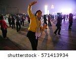 Jiujiang China December 16 ...