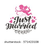 just married. label with... | Shutterstock .eps vector #571423108