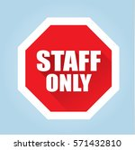 no entry sign   flat vector... | Shutterstock .eps vector #571432810
