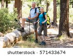 couple smiling and posing... | Shutterstock . vector #571433674