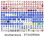 collection. three hundred... | Shutterstock .eps vector #571439044