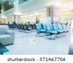 blurred background waiting room ... | Shutterstock . vector #571467706