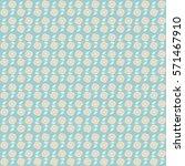 trendy floral pattern in in... | Shutterstock . vector #571467910