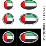 united arab emirates flag... | Shutterstock .eps vector #57147184