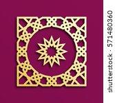 vector muslim mosaic  persian... | Shutterstock .eps vector #571480360