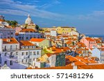 pantheon cathedral in lisbon ... | Shutterstock . vector #571481296