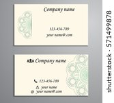 invitation  business card or... | Shutterstock .eps vector #571499878