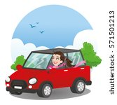 girl in car | Shutterstock .eps vector #571501213