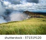 masaya volcano in nicaragua  | Shutterstock . vector #571519120