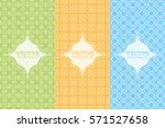 set of design templates and... | Shutterstock .eps vector #571527658