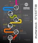 vector minimalist invoice... | Shutterstock .eps vector #571537738