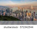 opening wooden floor  hong kong ...   Shutterstock . vector #571542544