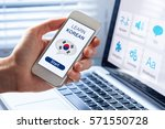 learn korean language online...   Shutterstock . vector #571550728