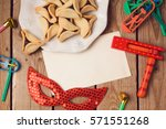 purim holiday concept with ... | Shutterstock . vector #571551268