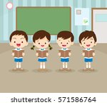 students boy and girl are... | Shutterstock .eps vector #571586764