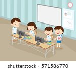 students boy and girl are... | Shutterstock .eps vector #571586770