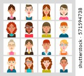 female avatar set. vector... | Shutterstock .eps vector #571594738