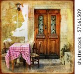 Pictorial Old Greek Streets...