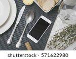 dinner app   restaurant... | Shutterstock . vector #571622980
