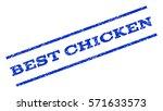 best chicken watermark stamp.... | Shutterstock .eps vector #571633573