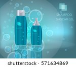 glamorous hair care products... | Shutterstock .eps vector #571634869