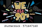 we are 90's. memphis style... | Shutterstock .eps vector #571647160