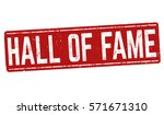 hall of fame grunge rubber... | Shutterstock .eps vector #571671310