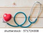 one single alone red heart love ... | Shutterstock . vector #571724308