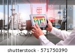 industry 4.0 concept .man hand... | Shutterstock . vector #571750390