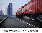 business of worldwide cargo... | Shutterstock . vector #571750588