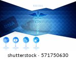 2d illustration health care and ... | Shutterstock . vector #571750630
