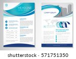 template vector design for... | Shutterstock .eps vector #571751350