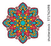 mandala. ethnic decorative... | Shutterstock .eps vector #571762498