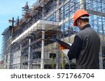 engineer with instruction ... | Shutterstock . vector #571766704