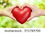 heart love | Shutterstock . vector #571785700