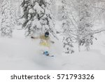 freeride skier with rucksack... | Shutterstock . vector #571793326