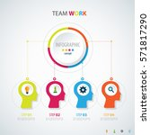infographic teamwork.  business ... | Shutterstock .eps vector #571817290