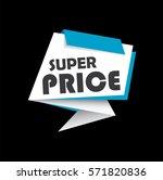 super price discount banner... | Shutterstock .eps vector #571820836