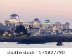 new presidential palace... | Shutterstock . vector #571827790