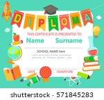 kindergarten preschool... | Shutterstock .eps vector #571845283
